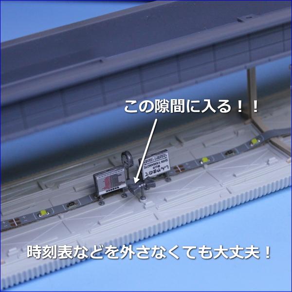 鉄道模型ホーム用LED
