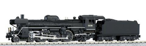 KATO カトー C57 180 門鉄デフ付  2013-1    【Nゲージ】【鉄道模型】【車両】