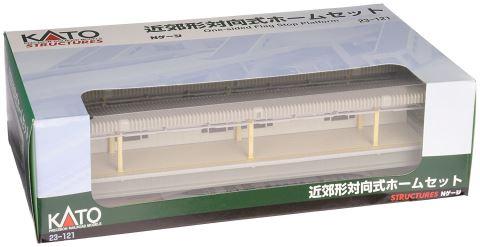 KATO カトー 近郊形対向式ホームセット 23-121  【Nゲージ】【鉄道模型】【ストラクチャー】