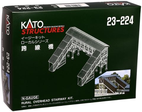 KATO カトー 跨線橋 23-224  【Nゲージ】【鉄道模型】【ストラクチャー】