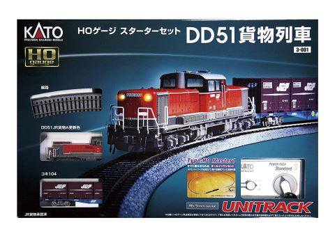 KATO カトースターターセット DD51貨物列車   3-001【HOゲージ】【鉄道模型】【車両】