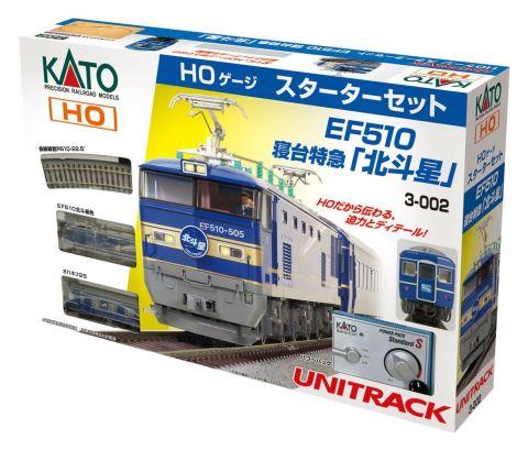 KATO カトースターターセット EF510寝台特急「北斗星」   3-002【HOゲージ】【鉄道模型】【車両】
