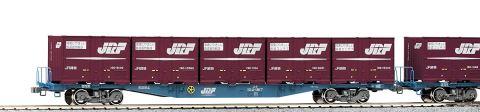 KATO カトー コキ104 19Dコンテナ積載(2両) 3-512  【HOゲージ】【鉄道模型】【車両】