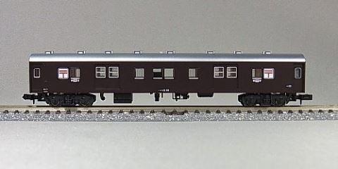 KATO カトー オユ12 茶  5059-1    【Nゲージ】【鉄道模型】【車両】