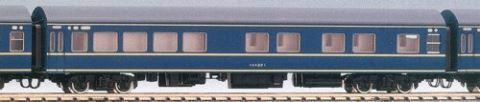 KATO カトー ナロネ20  5097-1    【Nゲージ】【鉄道模型】【車両】