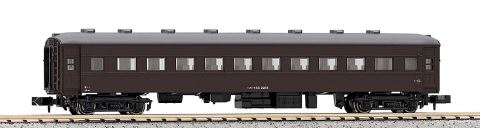 KATO カトー オハフ33 茶 一般形  5128-1    【Nゲージ】【鉄道模型】【車両】