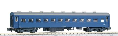 KATO カトー スハ43 ブルー  5133-2    【Nゲージ】【鉄道模型】【車両】