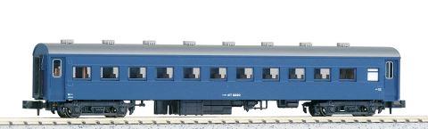 KATO カトー オハ47 ブルー  5135-2 【Nゲージ】【鉄道模型】【車両】