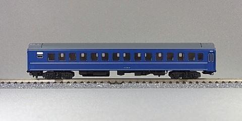 KATO カトー オロネ25  5183    【Nゲージ】【鉄道模型】【車両】