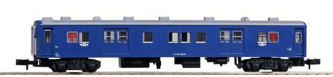 KATO カトー スユ15  5224【Nゲージ】【鉄道模型】【車両】