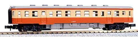 KATO カトー キハ20 一般色 (M)  6001-1【Nゲージ】【鉄道模型】【車両】