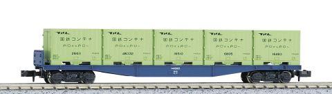 KATO カトー コキ10000  8002    【Nゲージ】【鉄道模型】【車両】