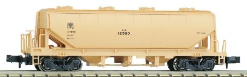 KATO カトー ホキ2200  8016    【Nゲージ】【鉄道模型】【車両】