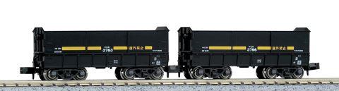 KATO カトー セキ3000 2両入  8028    【Nゲージ】【鉄道模型】【車両】