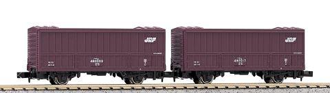 KATO カトー ワム480000 2両入  8034【Nゲージ】【鉄道模型】【車両】