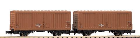 KATO カトー ワム80000 2両入  8039【Nゲージ】【鉄道模型】【車両】