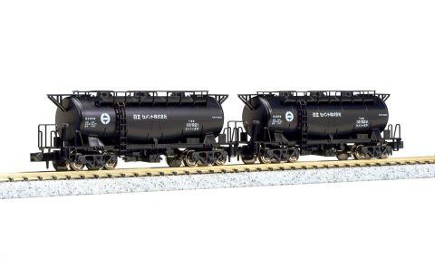 KATO カトー タキ1900 日立セメント 2両入  8040-1    【Nゲージ】【鉄道模型】【車両】