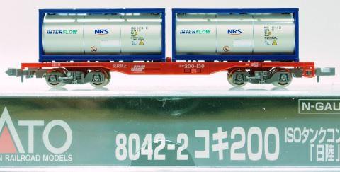 KATO カトー コキ200 ISOタンクコンテナ「日陸」積載  8042-2 【Nゲージ】【鉄道模型】【車両】