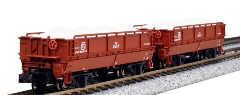 KATO カトー ホキ2500 2両入  8055    【Nゲージ】【鉄道模型】【車両】