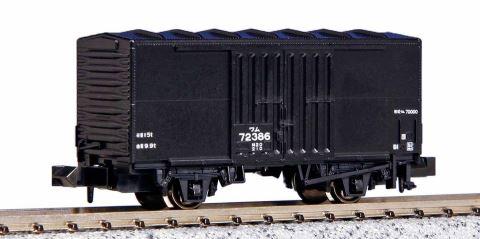 KATO カトー ワム70000 2両入  8056    【Nゲージ】【鉄道模型】【車両】