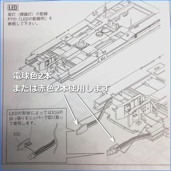DD51LED電飾