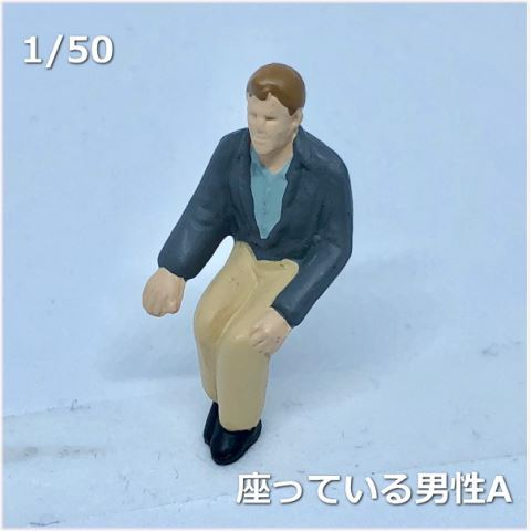 フィギュア模型