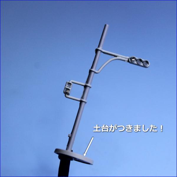 信号機模型