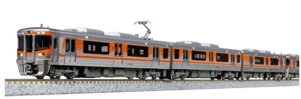 KATO カトー 313系8000番台(中央本線) 3両セット  10-1530【Nゲージ】【鉄道模型】【車両】【セット品】