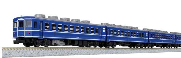 KATO カトー 12系急行形客車 国鉄仕様 6両セット  10-1550【Nゲージ】【鉄道模型】【車両】【セット品】