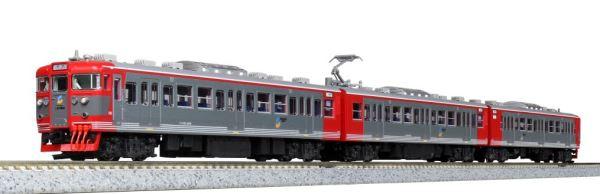 KATO カトー しなの鉄道115系 3両セット 10-1571【Nゲージ】【鉄道模型】【車両】【セット品】