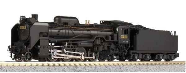KATO カトー D51 標準形 2016-9【Nゲージ】【鉄道模型】【車両】【セット品】