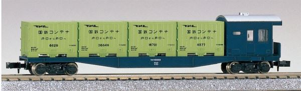 KATO カトー コキフ10000 8003【Nゲージ】【鉄道模型】【車両】