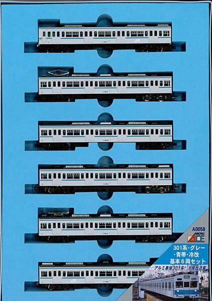 マイクロエース Nゲージ 301系・グレー・青帯・冷改 基本6両セットA0058 鉄道模型 電車