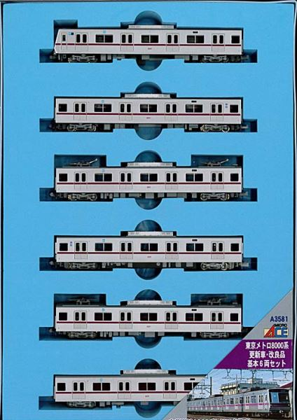 マイクロエース Nゲージ 東京メトロ8000系・更新車・改良品 基本6両セットA3581 鉄道模型 電車