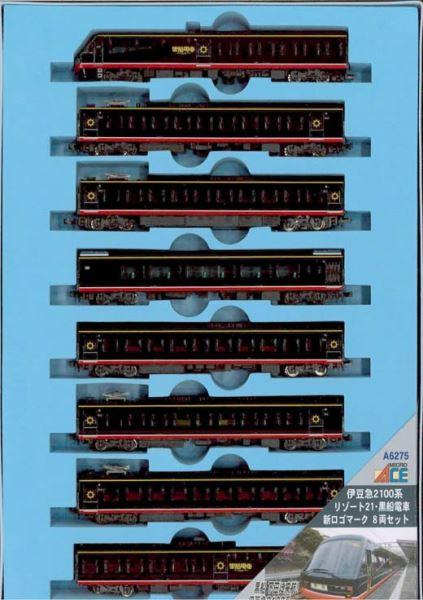 マイクロエース Nゲージ 伊豆急2100系 リゾート21・黒船電車・新ロゴマーク 8両セットA6275 鉄道模型 電車
