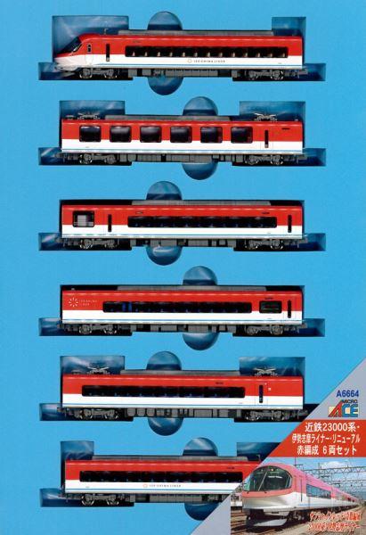 マイクロエース Nゲージ 近鉄23000系・伊勢志摩ライナー・リニューアル 赤編成 6両セットA6664 鉄道模型 電車