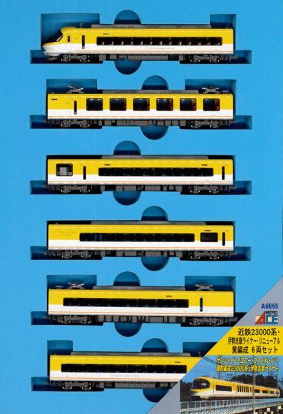 マイクロエース Nゲージ 近鉄23000系・伊勢志摩ライナー・リニューアル 黄編成 6両セットA6665 鉄道模型 電車