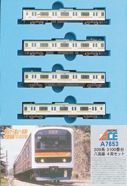 マイクロエース Nゲージ 209系3100番台 八高線 4両セットA7653 鉄道模型 電車