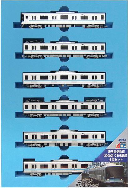 マイクロエース Nゲージ 埼玉高速鉄道 2000系・2108編成 6両セットA9551 鉄道模型 電車