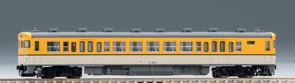 TOMIX トミックス JRディーゼルカー キハ23形(広島色)(M)  9437【Nゲージ 】【鉄道模型】【車両】