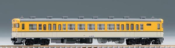 TOMIX トミックス JRディーゼルカー キハ23形(広島色)(T)  9438【Nゲージ 】【鉄道模型】【車両】