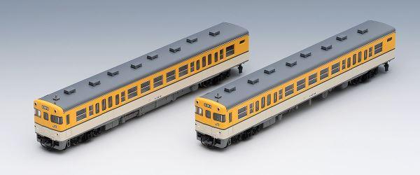 TOMIX トミックス JR キハ45形ディーゼルカー(広島色)セット  98068【Nゲージ 】【鉄道模型】【車両】