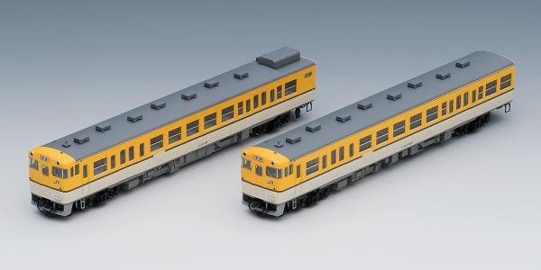 TOMIX トミックス JR キハ47-0形ディーゼルカー(広島色)セット  98069【Nゲージ 】【鉄道模型】【車両】