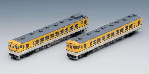 TOMIX トミックス JR キハ48-0形ディーゼルカー(広島色)セット 98070【Nゲージ 】【鉄道模型】【車両】