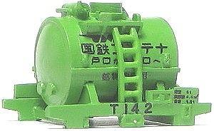1/150 国鉄コンテナ T14【YSK】【鉄道模型】【カラーレジン製】【Nゲージ】【メール便可】