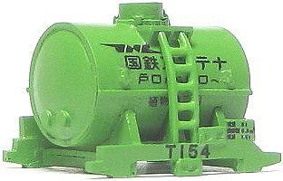 1/150 国鉄コンテナ T15【YSK】【鉄道模型】【カラーレジン製】【Nゲージ】【メール便可】