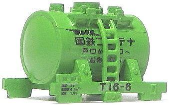 1/150 国鉄コンテナ T16【YSK】【鉄道模型】【カラーレジン製】【Nゲージ】【メール便可】