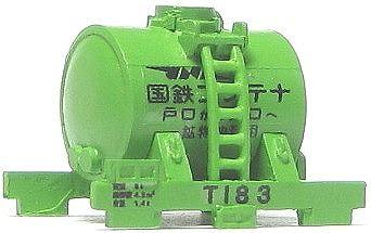 1/150 国鉄コンテナ T18【YSK】【鉄道模型】【カラーレジン製】【Nゲージ】【メール便可】