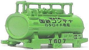 1/150 国鉄コンテナ T60【YSK】【鉄道模型】【カラーレジン製】【Nゲージ】【メール便可】