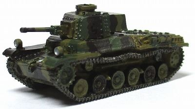 一式中戦車